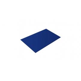 Лист плоский RAL 5002 Ультрамариново синий 1250