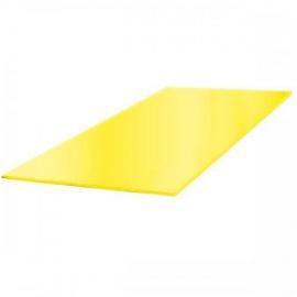 Лист плоский RAL 1028 Желтый  1250