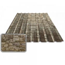 Лист плоский  RAL ОК034А Камень 1250
