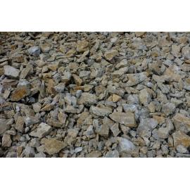 Скальная вскрыша  ТУ 001-240608-ВП